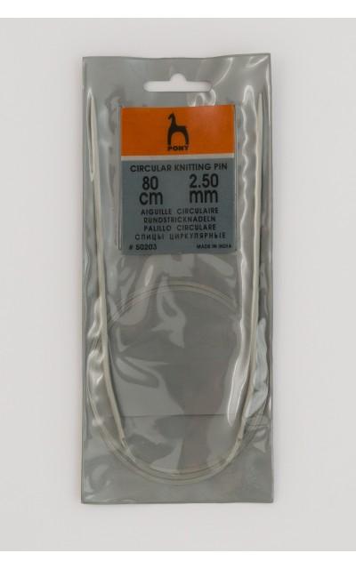 Ferro circolare allunimio Pony 2,5mm 80 cm